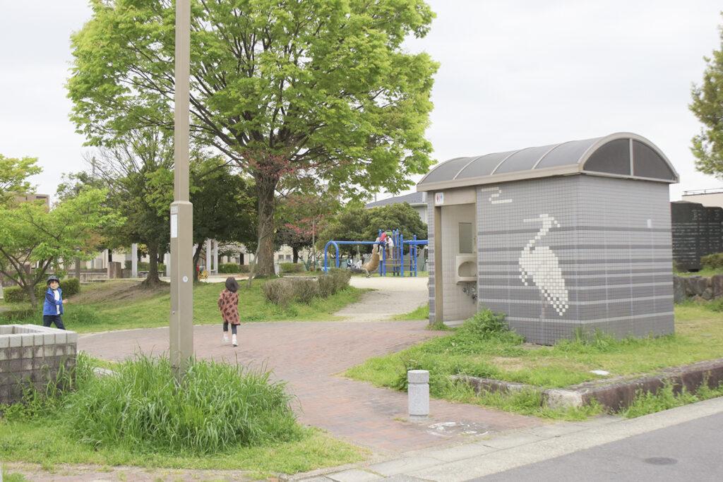 鷺田公園02