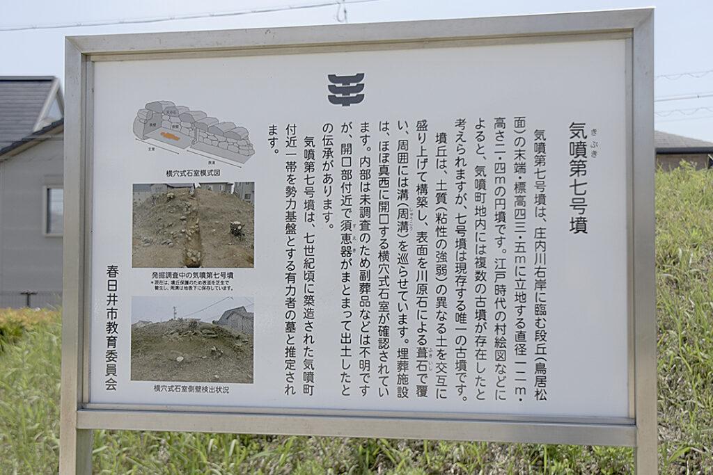 山本公園09