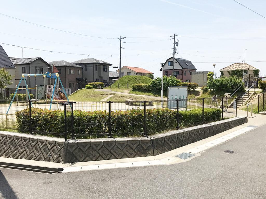 山本公園01